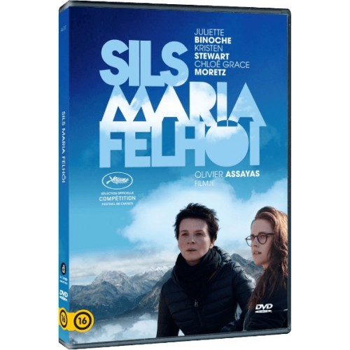 Sils Maria felhői (DVD)