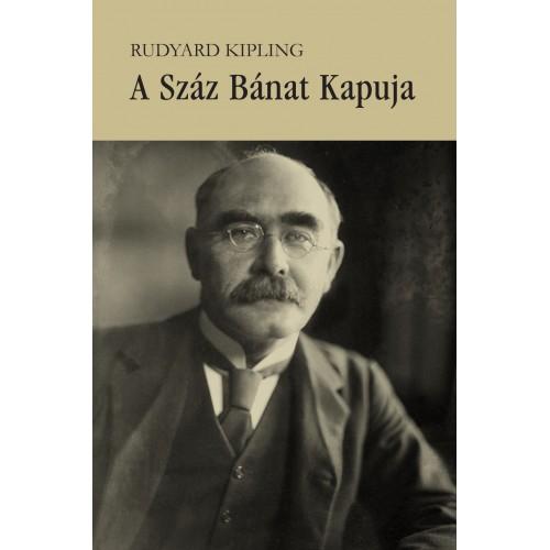 A Száz Bánat Kapuja (Elbeszélések) (Nobel-díjasok könyvtára) *