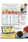 Tervezz felhőkarcolót (Te vagy az ész)