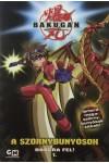 Bakugan - A szörnybunyósok - Harcra fel! 1.