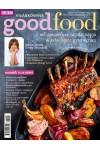 BBC GoodFood Világkonyha Magazin VI. évfolyam, 5. szám (2017. május)