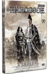 BBC Harcosok - A shogun (DVD)
