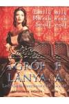 A gróf lánya I-II (Lady Cecilia botrányos élete)