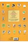 A dzsungel könyve (Klasszikusok 50 matricával)