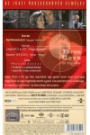A keselyű 3 napja (DVD) *