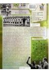 Futball világbajnokságok története