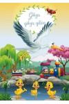 Gólya, gólya, gilice, Nagykönyv kiadó, Gyermek- és ifjúsági könyvek