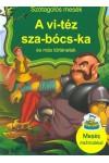 A vi-téz sza-bócs-ka és más történetek  (Szótagolós mesék matricákkal)