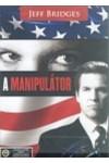 A manipulátor (DVD)