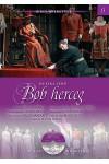 Bob herceg (Híres operettek 13.) - zenei CD melléklettel