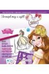 Disney - Tervezd meg a saját divatod! - Disney Hercegnők stíluskalauz 2.