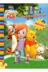 Disney - Barátaim: Tigris és Micimackó - Színes matricás foglalkoztatókönyv