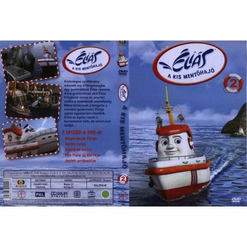 Éliás, a kis mentőhajó 2. (DVD)