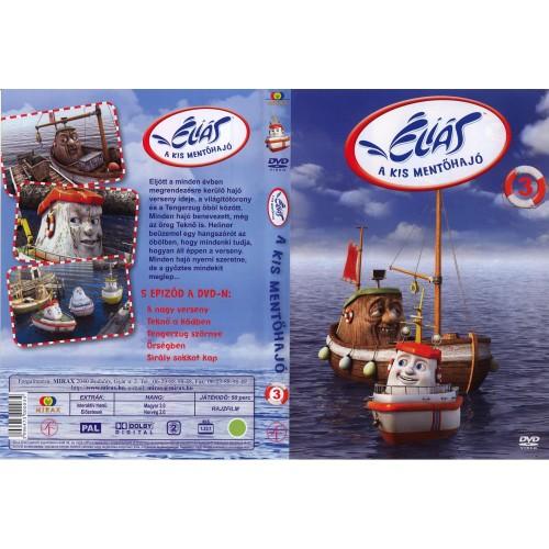 Éliás, a kis mentőhajó 3. (DVD)