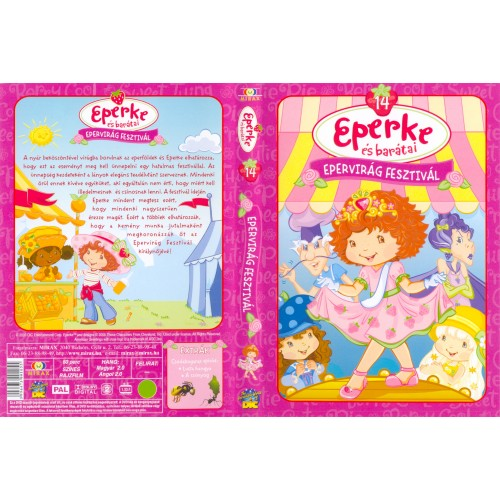 Eperke és barátai 14. - Epervirág fesztivál (DVD)