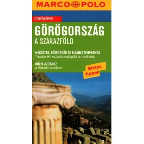 Görögország - A szárazföld (Új Marco Polo)
