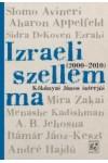 Izraeli szellem ma (2000-2010) (Kőbányai János interjúi)