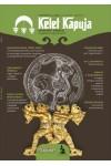 Kelet Kapuja I/2 (Történelmi folyóirat)
