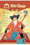 Kelet Kapuja II/1 (Történelmi folyóirat)