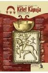Kelet Kapuja II/2 (Történelmi folyóirat)