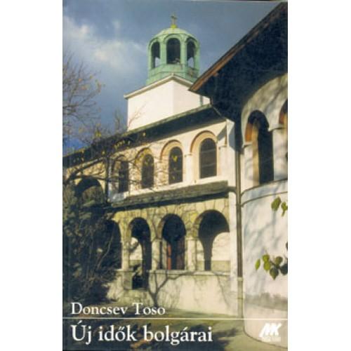 Új idők bolgárai