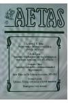 Aetas Történettudományi folyóirat 1995/4