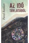 Az idő távlatából, Kalligram kiadó, Irodalom