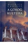 A görög kultúra - nagy tételben egy csomagban