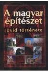 A magyar építészet rövid története, Anno kiadó, Gyermek- és ifjúsági könyvek