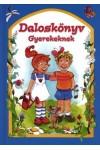 Daloskönyv gyerekeknek, CAHS kiadó, Gyermek- és ifjúsági könyvek