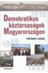 Demokratikus köztársaságok Magyarországon