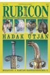 Rubicon 2000/5