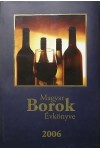 Magyar borok évkönyve 2006