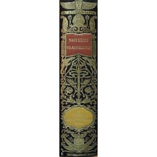 Nagy képes világtörténet 5 kötete egy csomagban, Babits  kiadó, Ajándékkönyvek, albumok