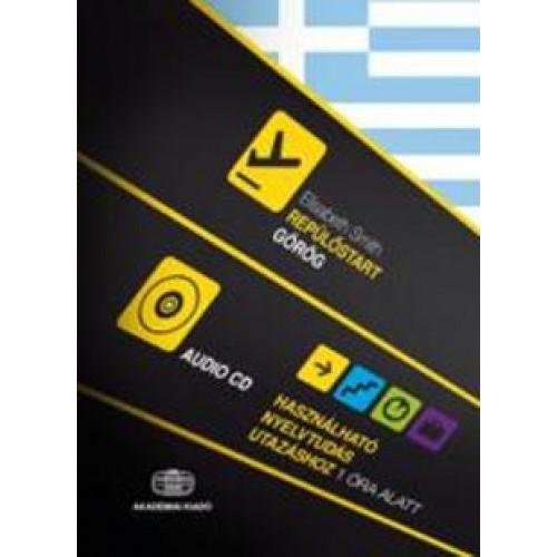 Repülőstart - görög-magyar (CD)