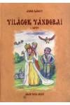 Világok vándorai 1., Start kiadó, Gyermek- és ifjúsági könyvek