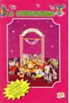 A cirkuszban