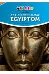Az első birodalmak – Egyiptom (Fókuszban)