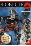 Bionicle – A Toák küldetése – Mahri II.