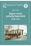 Magyar-szovjet gazdasági kapcsolatok 1920-1941