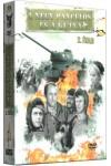A négy páncélos és a kutya 2. évad díszdoboz (DVD) *