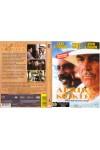 Afrika koktél (DVD) *