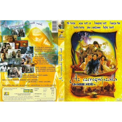 Az ezeregyéjszaka legszebb meséi (DVD)