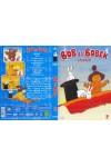 Bob és Bobek utazásai 2. (DVD)