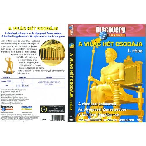Discovery - A világ hét csodája 1. (DVD)