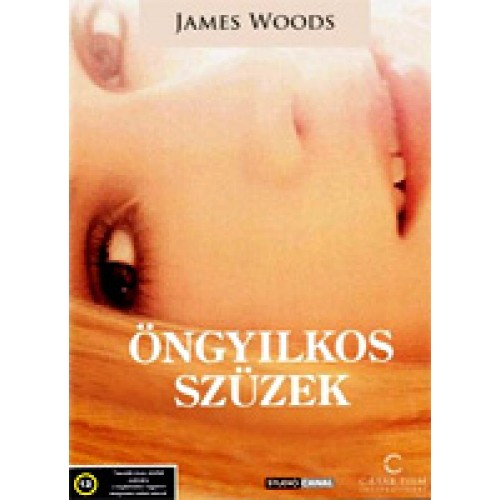 Öngyilkos szüzek (DVD) *