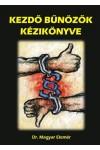 Kezdő bűnözők kézikönyve