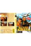 Kínai kaland (DVD)