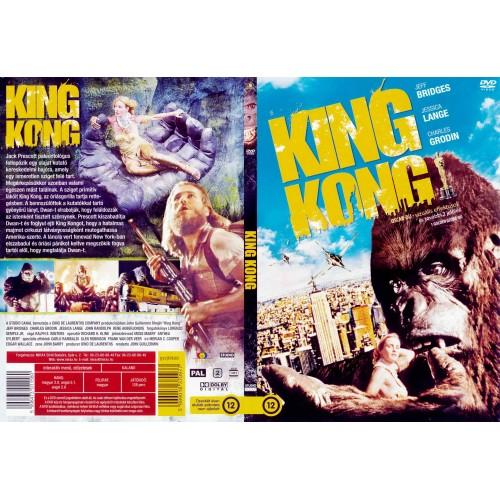 King Kong (DVD) *