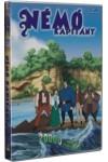 Némó kapitány (DVD)